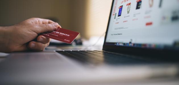 لماذا يجب أن يكون لشركتك نظام لتلقي المدفوعات عبر الإنترنت؟